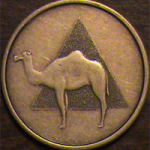 Camel With Triangle
