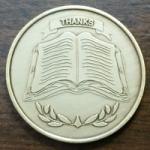 AA Sponsor Medallions